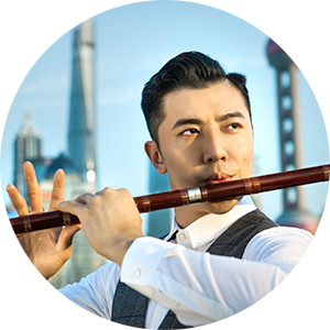 Dizi – Chinese Bamboo Flutewith Tao YeFor beginners and advanced players.