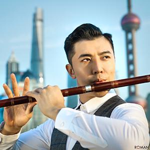 Dizi – Chinesische Bambusflötemit Tao YeFür Anfänger und Fortgeschrittene.