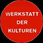 Werkstatt der Kulturen Berlin